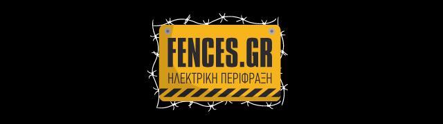 fences.gr