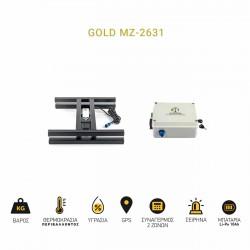 ΜΕΛΙΣΣΟΖΥΓΑΡΙΑ ΜΖ-2631_GOLD