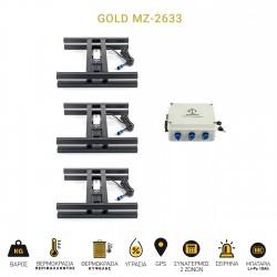 ΜΕΛΙΣΣΟΖΥΓΑΡΙΑ ΜΖ-2633_GOLD